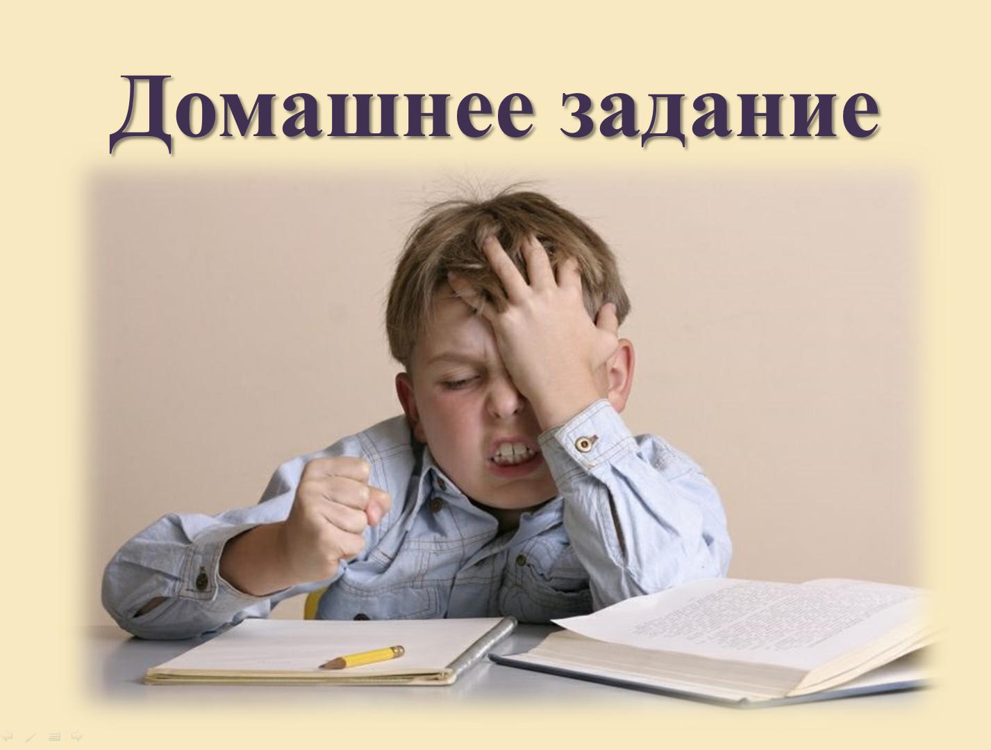 Русский ученик ебет училку: порно видео онлайн, смотреть ...